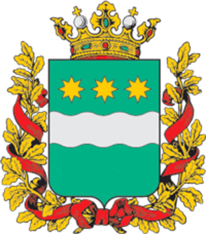 Federal subjects of Russia - Image: Coat of Arms of Amur oblast