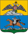 Coat of Arms of Caucasus oblast (Russian empire) (1809).png
