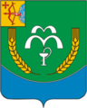 Coat of Arms of Kumyensky district.png