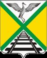 Coat of Arms of Zabaikalsk (Chita oblast).png