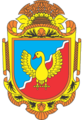 Coat of arms of Gusynka.png