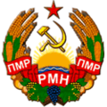 Coatofarms-pmr.png