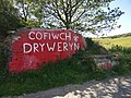 Cofiwch Dryweryn (after 2019 repair) Llanrhystud.jpg 01.jpg