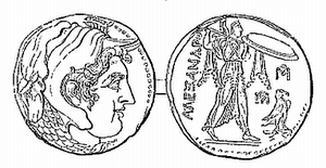 Alexander II of Epirus - Illustration of silver coin of Alexander