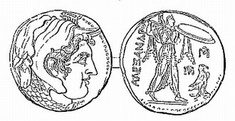 Alexander II of Epirus - Illustration of silver coin of Alexander