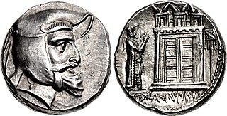 Ardakhshir I ruler of Persis, and a member of the Frataraka dynasty