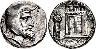 Ardakhshir I - Coin of Ardakhshir (Artaxerxes), early-mid 3rd century BC, depicting a fire temple of Ahura Mazda