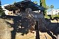Columbarios romanos 01.jpg