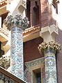 Columnes de la façana del Palau de la Música.jpg