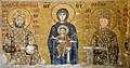 Comnenus mosaics Hagia Sophia.jpg