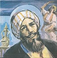 Confessions of Abu Nuwas 1.jpg