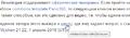 Copy wikilinks.js - screenshot 4.png