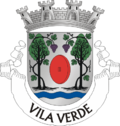 Crest of Vila Verde municipality (Portugal).png