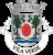 Crest of Vila Verde municipality (Portugal).png