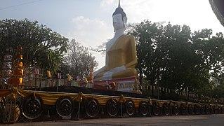 Maha Sarakham Province Province of Thailand