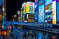 Dōtonbori at night, Osaka (19551420339).jpg