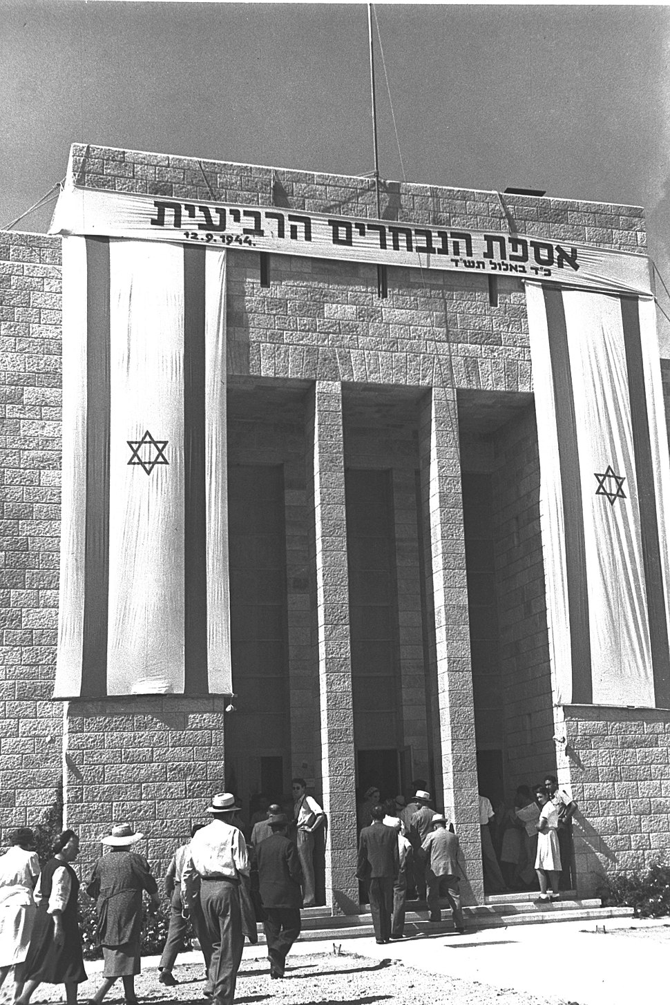 DELEGATES ENTERING THE MEETING HALL OF THE NATIONAL COUNCIL (ELECTED ASSEMBLY) IN JERUSALEM. צירים מגיעים לאספת הנבחרים הרביעית בירושלים.D22-035