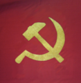 DKP-hammer and sickle.png