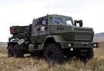 DRS-122 georgian MLRS (3).jpg