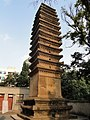 Dade Temple Twin Pagodas, Kunming - DSC03387.JPG