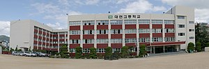 Daeyeon High school.jpg