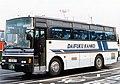 Daifukukanko P-LV217H FHI HD.jpg