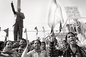 Dalit Lives Matter protest in Kurukshetra, India