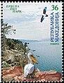 Dalmatian Pelican (Pelecanus crispus). Stamp of Macedonia.jpg