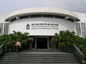 """Vietnam Museum of Ethnology - Entrance to the Museum's """"Bronze Drum"""" building"""