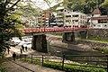 De rivier de Haya en de Ajisai-brug in Hakone, -23 april 2014.jpg