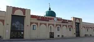 English: Dearborn Mosque, 9945 West Vernor Hig...