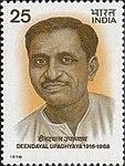 Deendayal Upadhyaya 1978 stamp of India.jpg
