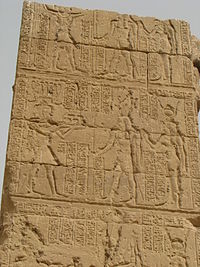 Deir el-Shelwit - Wikipedia, the free encyclopedia