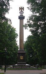 Demid Pillar, Yaroslavl