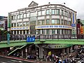 Department of Business, Sunny Bank 20171111.jpg
