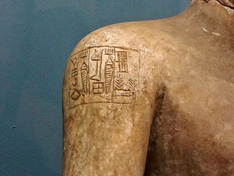 Lugal - Detail of the Sumerian statue of Lugaldalu, King of Adab - as stated in the inscription of circa mid-3rd millennium BC, inscription including the Sumerian cuneiform sign of lugal
