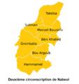 Deuxième circonscription de Nabeul.png