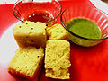 Dhokla with chutney.jpg