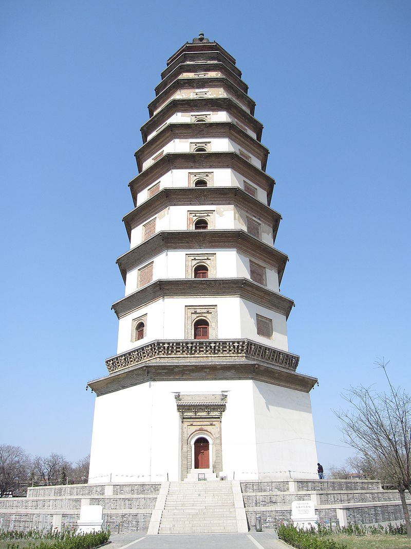 Dingzhou Liaodi Pagoda 4.jpg
