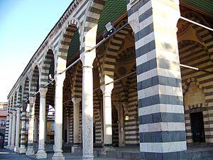 Behram Pasha Mosque - Image: Diyarbakır Behram Paşa Camisi