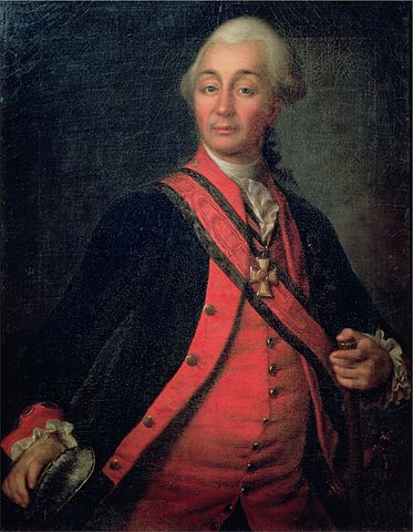 Портрет А. В. Суворова. Художник Д. Г. Левицкий. Около 1786 года