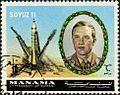 Dobrovolsky 1972 Ajman stamp.jpg