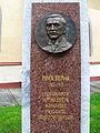 Dolny Kubin Relief Pavla Bujnaka.jpg