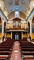 Domus Australia Organo.jpg