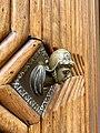 Doorknobs in Reggio Emilia, Italy 01.jpg