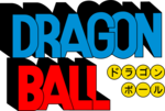 Logótipo de Dragon Ball.