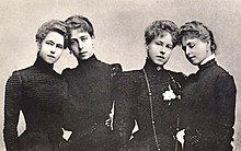 Princess Alexandra with her three sisters. From left to right, Princess Beatrice, Princess Victoria Melita, Princess Alexandra, and Queen Marie of Romania Duckyandsisters.jpg
