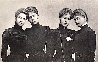 Princess Alexandra of Saxe-Coburg and Gotha - Princess Alexandra with her three sisters. From left to right, Princess Beatrice, Princess Victoria Melita, Princess Alexandra, and Queen Marie of Romania