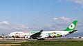 EVA Air A330-302 B-16332 Departing from Taipei Songshan Airport 20150102c.jpg