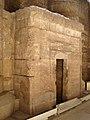 Edfu Tempel Per Duat 01.JPG